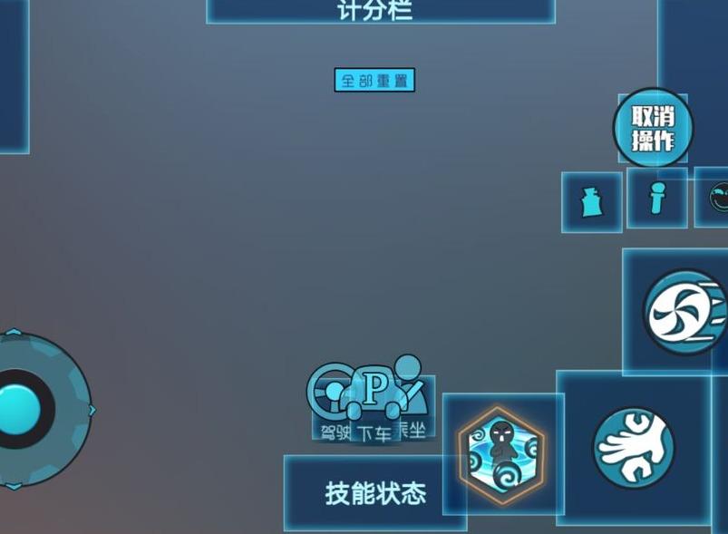 奇葩战斗家三指键位设置方法 三指操作键位怎么设置