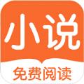 香语小说免费版