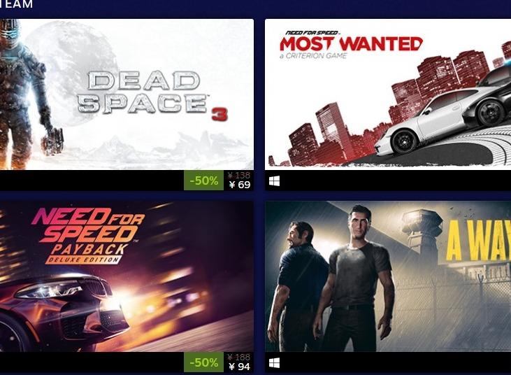 EA旗下多款作品登陆Steam 《模拟人生4》等半价促销