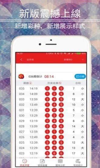 118香港现场开奖直播+最快13505