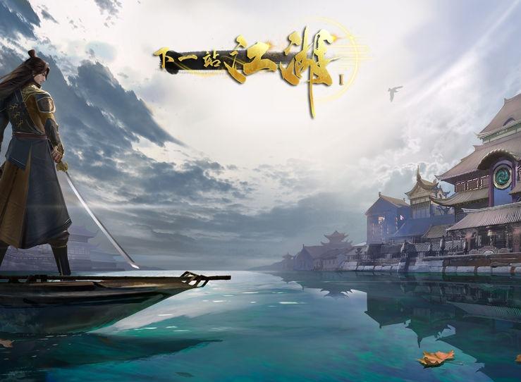 下一站江湖暗器玩法攻略 下一站江湖暗器怎么玩