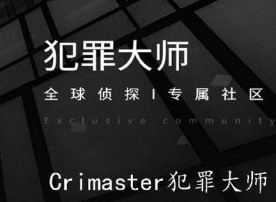 犯罪大师9月15日每日任务答案是什么 犯罪大师9月15日每日任务答案
