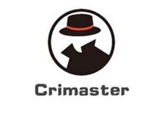 犯罪大师鸡棚诡火答案解析 Crimaster鸡棚诡火案件凶手介绍