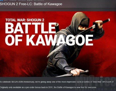 全面战争幕府将军2DLCBattle of Kawagoe领取攻略