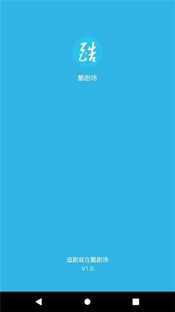 韩剧库影视
