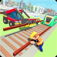 小镇铁路建设