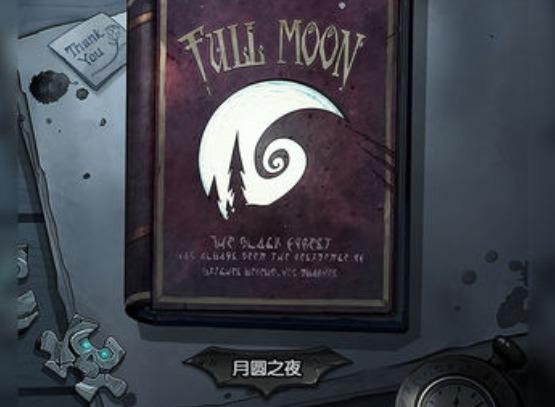 月圆之夜狼人无限流怎么玩 狼人无限流卡牌搭配