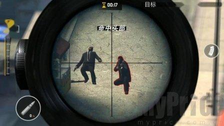 使命时代狙击