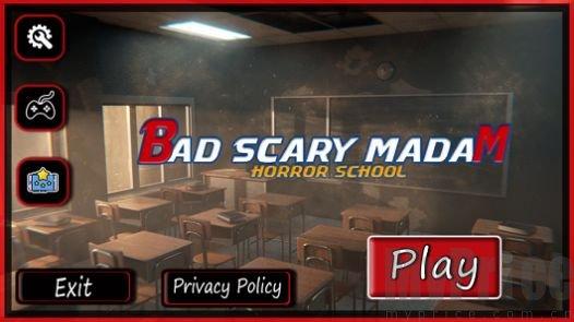 恐怖学校的坏女士