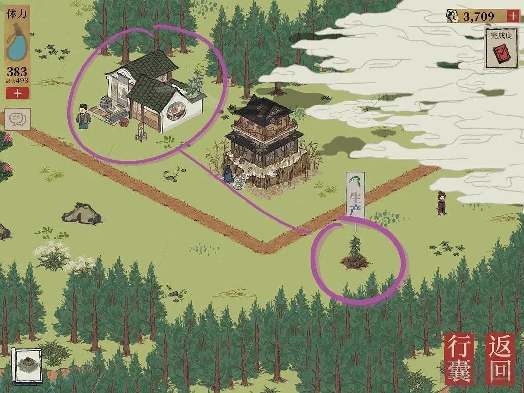 江南百景图红碧桃花在哪里?红碧桃花获取位置一览[多图]图片1