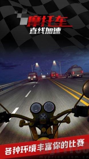 城市摩托车骑手