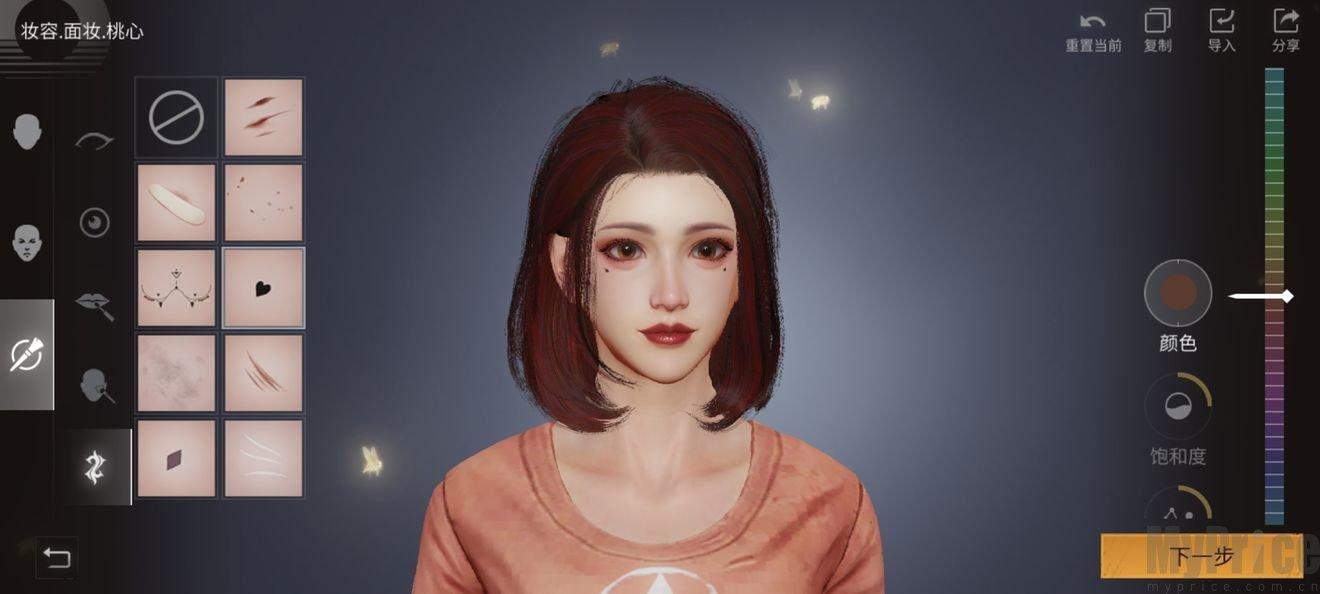 明日之后捏脸数据女:漂亮的女角色捏脸代码[多图]图片3