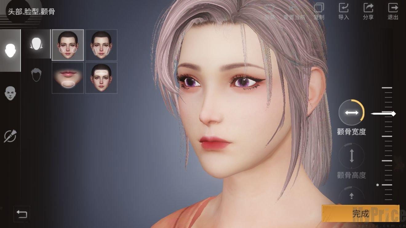 明日之后捏脸数据女:漂亮的女角色捏脸代码[多图]图片2