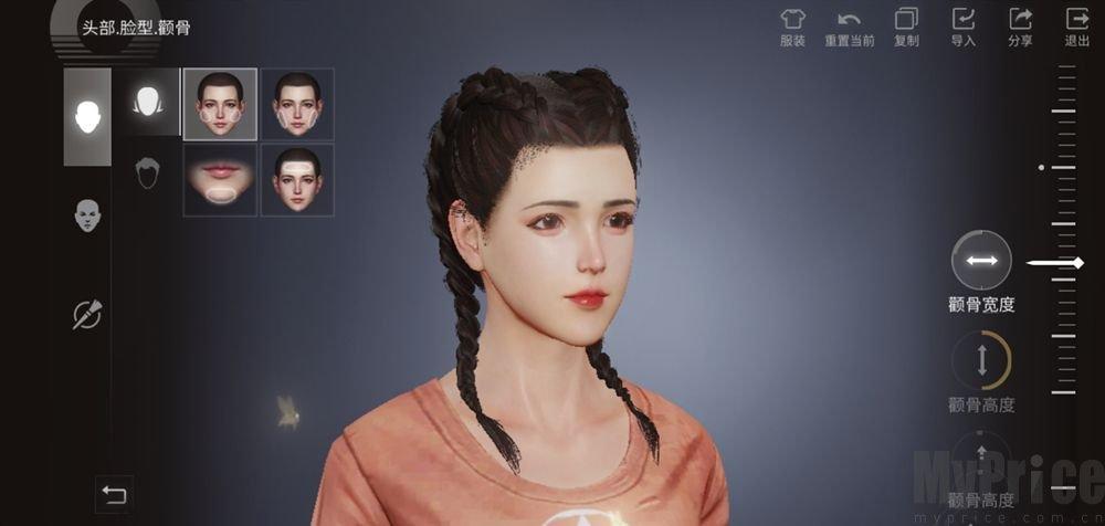 明日之后捏脸数据女:漂亮的女角色捏脸代码[多图]图片4