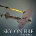 天空中的烈火