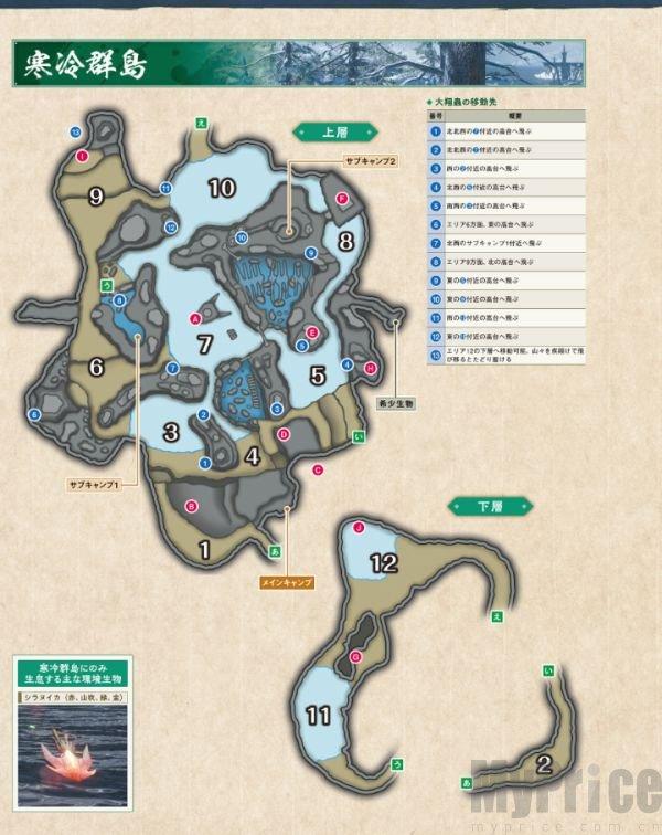 怪物猎人崛起副营地位置汇总 全地图副营地位置图文一览图片3