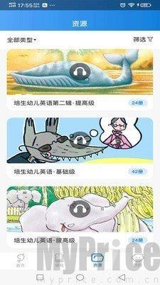海豚儿童英语