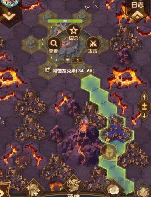 剑与远征众神猎场信标点亮方法 众神猎场信标任务攻略